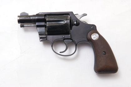 Cobra Shotgun