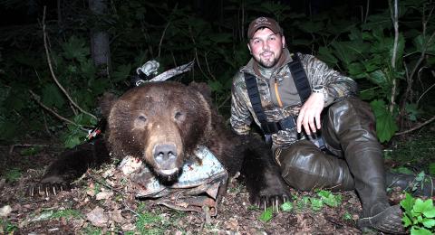 Savage Outdoors Brown Bear