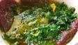 Venison Carne Asada Recipe