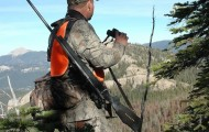 Focus your binocular for a sharp image up close, even in open country. You have more focus time for long looks.