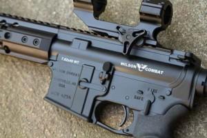 Wilson Combat receiver