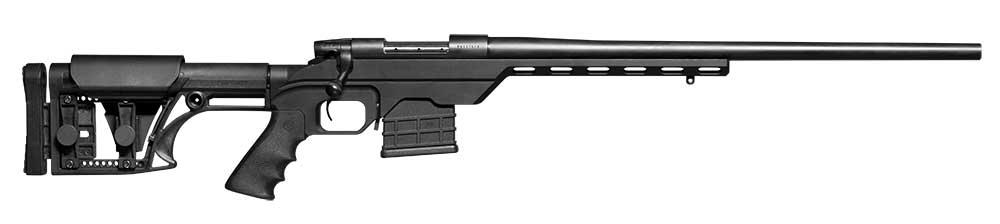 best-Vanguard_Modular_Chassis-rifle
