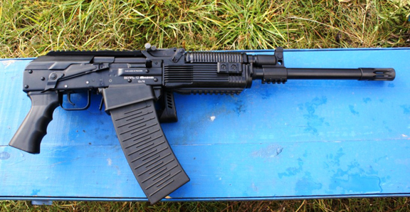 New 'Molot' Products Bound for the US Vepr-12 Tactical Shotg