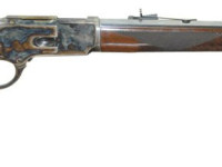 Navy-Arms-M73-Winchester