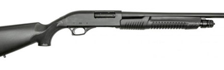 Reliability & affordability make this shotgun a best buy. Standard features include an 18.5