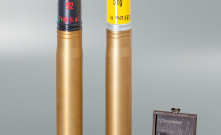 Technoframes has added the famous Flak 88mm add it to their range of replica cartridges. Available