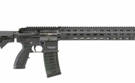 The Competition Model is a customized version of HK's MR556A1 rifle and features an extended