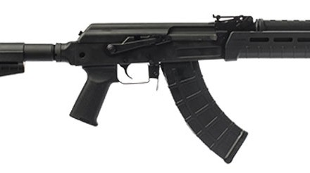 Century Arms has announced a new addition to their AK-47 pistol line, the C39v2 Blade Pistol.