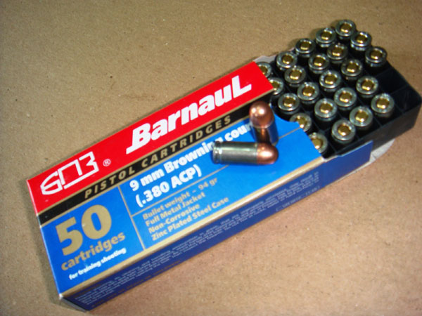 //www.firearmsnews.com/files/new-ammunition-from-the-barnual-cartridge-plant-part-2-of-2/01-2600-x-1950.jpg