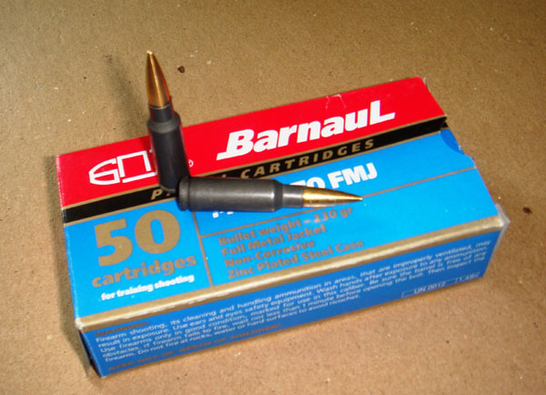 //www.firearmsnews.com/files/new-ammunition-from-the-barnual-cartridge-plant-part-2-of-2/02-2600-x-1881.jpg