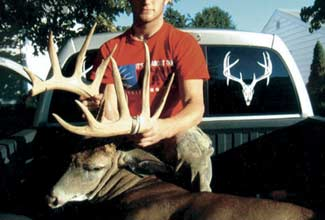 Adam Stout of Mifflin County spent two years on the trail of what was to become the biggest buck taken by a bowhunter in 2007. Here's his amazing story of perseverance and persistence.
