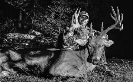 Last year was a good one for Arkansas bowhunting. Will this season be even better?  By Clay