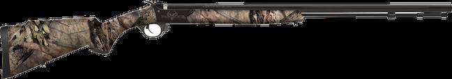 deer hunting shotguns