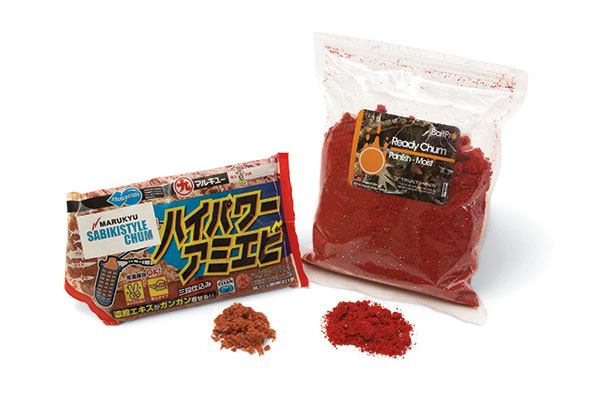 Powder Fish Attractants