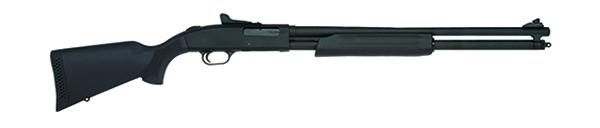 Home defense shotgun for house protection
