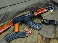 300px-Rifle_AK-47