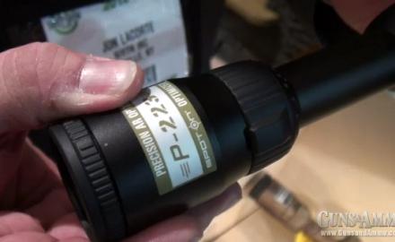 Nikon P-223 4-12x40mm