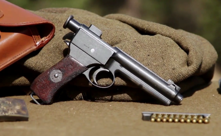 Garry James and Craig Boddington discuss one of the most unusual semi-auto pistols from WWI, the