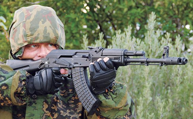 AmmunitionForTheAK-F