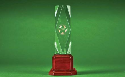 2017GandA_Award