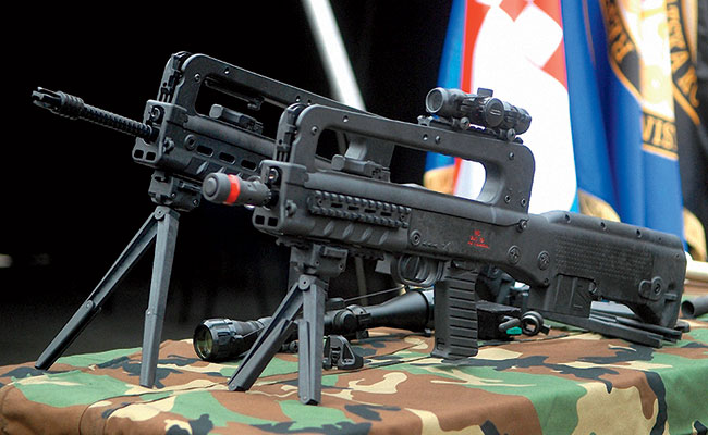 VHS: Croatia'™s Unique Bullpup Carbine