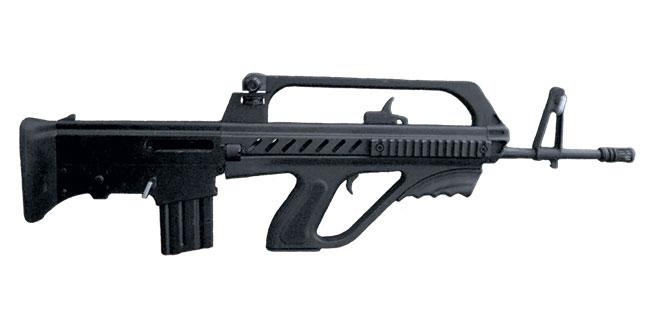Khaybar-Rifle