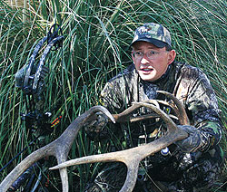 By Chuck Adams    As an official Mentor for the National Bowhunter Education