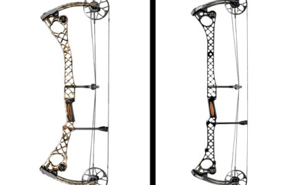 The new Mathews NO CAM HTR (left), and NO CAM TRG (right).  To most bowhunters, the beginning of