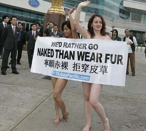 I'd Rather Go Naked than Wear Fur