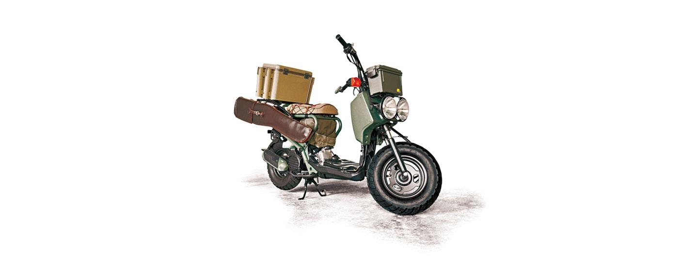 Honda Ruckus Motorcycle Build - Petersen\'s Hunting