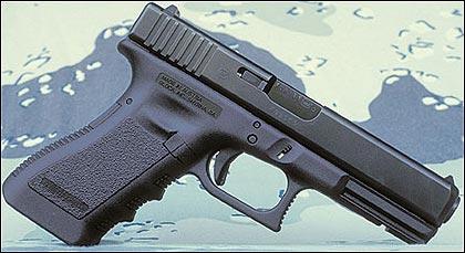 Glock 37 .45 GAP