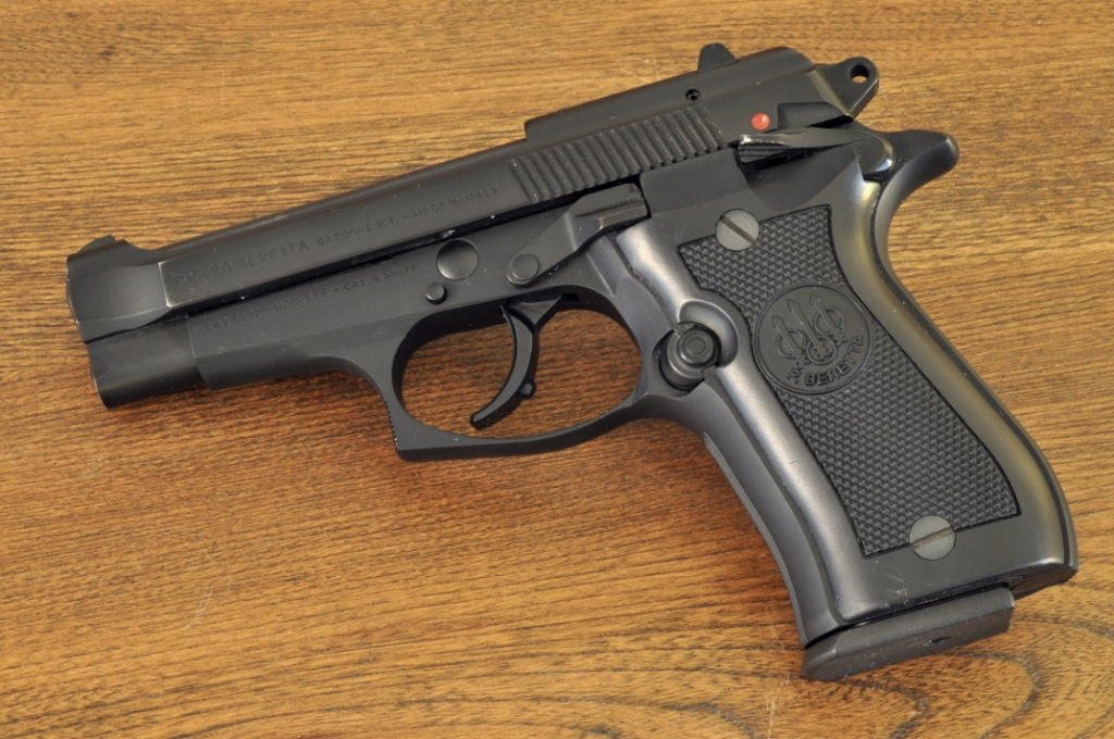 The Favorite Gun You Never Shoot